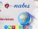 E-Nabız'a E-Devletsiz kayıt yaptırma